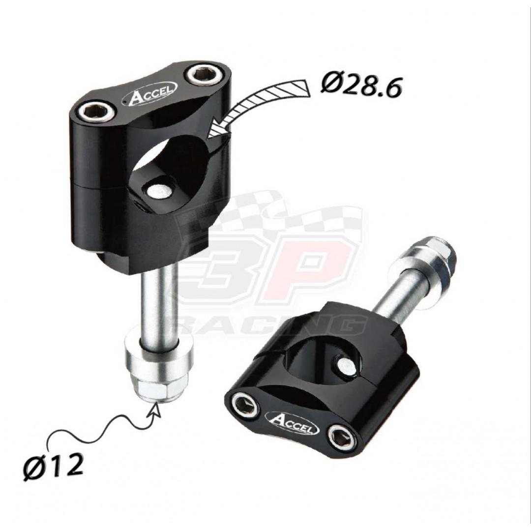 Accel καβαλέτα τιμονιού κιτ με 12mm βίδα & 34.7mm ύψος για 28.6mm τιμόνι - Μαύρο AC-BM-07-28-F12 Universal