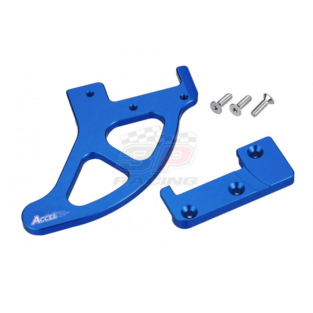 Accel CNC Blue rear brake disc guard AC-RBDG-01-BL - Designed to protect that rear brake disc of Husaberg Husqvarna TE125 TE150 TE250 TE300, TC125 TC250, TX125 TX300, FE250 FE350 FE390 FE450 FE501 FE550 FE570 FE650, FC250 FC350 FC400 FC450 FC501 FC550, FS